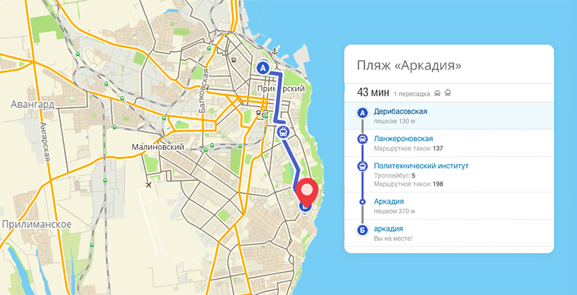 Аркадия на карте в Одессе