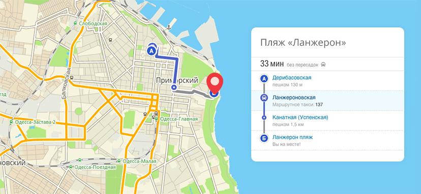 Пляж Ланжерон на карте в Одессе