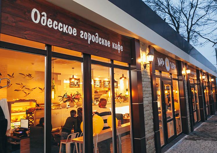 Столовые Одессы