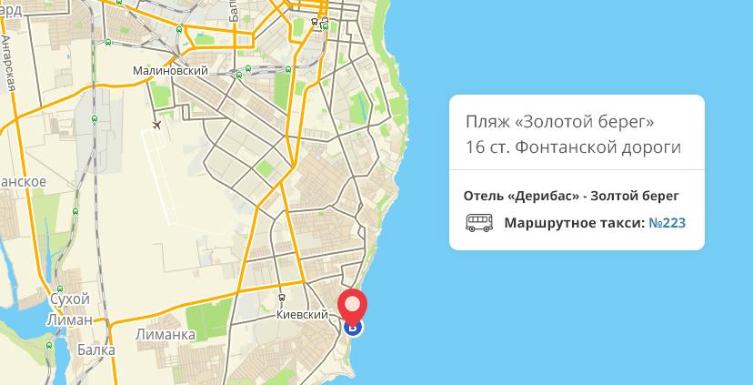 Золотой берег на карте в Одессе
