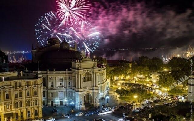 Программа мероприятий на день города Одесса 2018